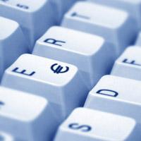 ALT: Login zum ZF Gäuboden internen Bereich - Tastatur